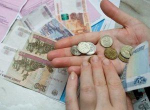 Об остатках денежных средств на счетах и в кассе СНТ «Ветеран»