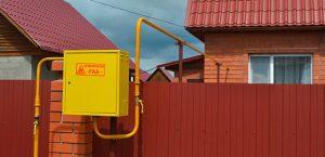 О газе и мусоросжигательном заводе