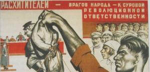 О текущих делах СНТ Ветеран на 04.03.2021г.